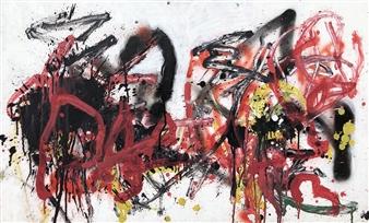Marek Wasylewicz - Tue 1 Acrylic & Oil on Fiber Board, Paintings