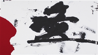 Hiroshi Wada (和田 浩志) - LOVE_05 Japanese Calligraphy on Paper, Paintings