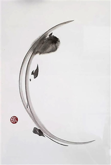 Sempu Nakajima - Tsuki (Moon) Light Ink on Japanese Paper, Paintings