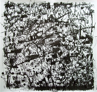 Ken Wada - Where is the Soul of the Trees? No.82 India Ink on Paper, Drawings