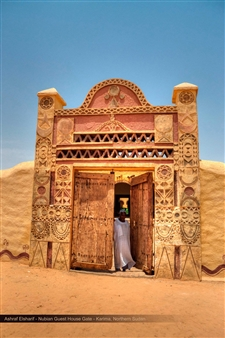 Ashraf Elsharif - Nubian Gate at Karima Photograph on Fine Art Paper, Photography