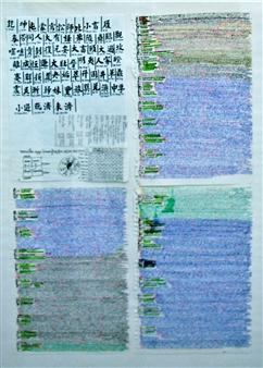 Elena Gastón Nicolás - I-Ching. Libro de las Mutaciones. Book of Changes Pen on Paper, Drawings
