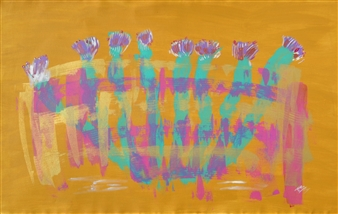 Carlos E. Porras M. - Erizo Acrylic on Canvas, Paintings