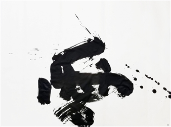 Hiroshi Wada (和田 浩志) - LOVE_01 Japanese Calligraphy on Paper, Paintings