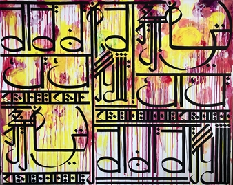 Yutaka Fujimori - Composition of Z (Cy Twombly from 17:29 to 17:30) Acrylic & Ink on Canvas, Paintings