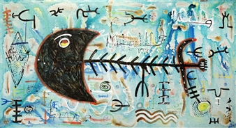 Dave Weindorf - Prehistoric Fish Acrylic on Canvas, Paintings