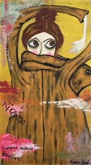 Mar De Redin - Chicas de Chicle-Ricarda Acrylic & Mixed Media on Canvas, Mixed Media