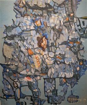 Soilart Jo-DoJoong - Knar Forest With Heart Soil on Canvas, Paintings
