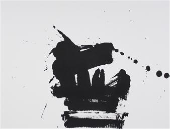 Hiroshi Wada (和田 浩志) - ZERO_01 Japanese Calligraphy on Paper, Paintings
