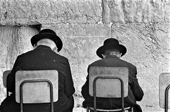 Z. Michael Schmidt - Father and Son, (Jerusalem) Gelatin Silver Photo, Photography