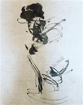 Sempu Nakajima - Kibo (Hope) Light Ink on Japanese Paper, Paintings