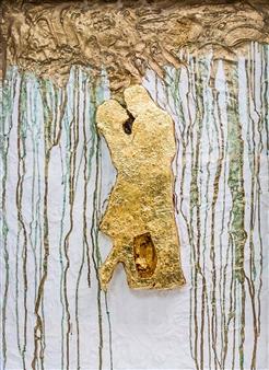 Shajeel Rehman - Eternity 18k Gold, Copper, Wood & Concrete, Mixed Media
