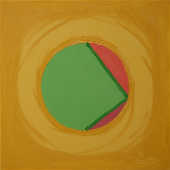Boguslawa Czarnecka - Expression 2-2 Oil on Canvas, Paintings
