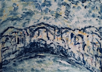 KVK Kanas - Abstract Landscape Acrylic on Canvas, Paintings