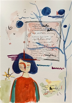 Milana Alaro - Outside the Picture Gouche on Paper, Paintings