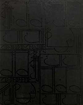 Yutaka Fujimori - Black1 Acrylic & Ink on Canvas, Paintings