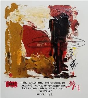 Jose Ramon Santiago - Wisdom Oil on Paper, Paintings