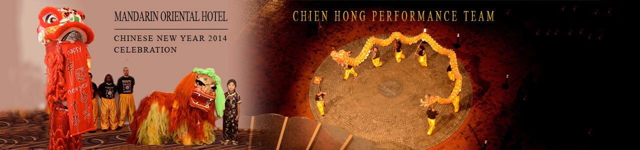 mandarin_hotel_chinese-new-years_051_1280