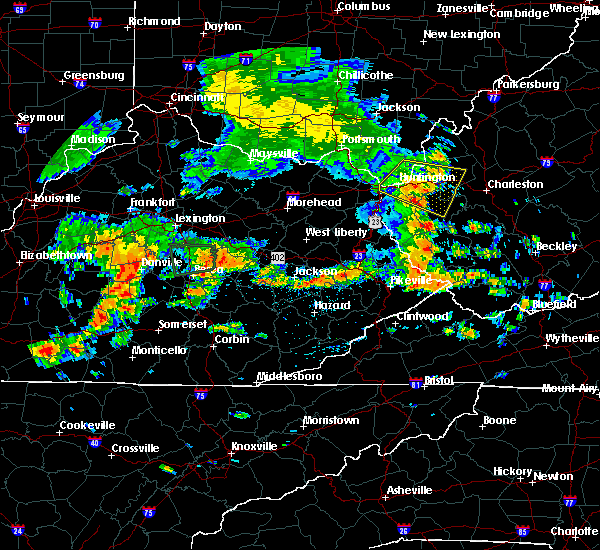 Radar Image for Severe Thunderstorms near Danville, KY at 7/8/2016 2:45 PM EDT