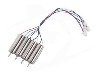 MMW - 7x20mm coreless motor (4PCS) - (speed: fast)