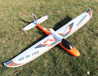 STRIX StratoSurfer PNP - The Best FPV Plane You Can Buy