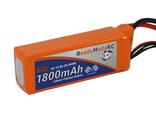 RMRC Orange Series - 1800mAh 4S 60C Lipo - XT60 (26.64Wh)