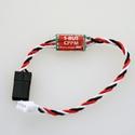 ImmersionRC - Vortex SBus Futaba PPM Cable