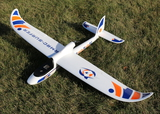 RMRC Surfer 1500 - RTF (Includes RC Transmitter & Battery)