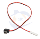 RMRC USB Charge Lead (White JST Female) - 22 Guage