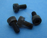 Socket Head Cap Screws, M2.5 x 6mm (4pcs)