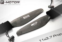 T-Motor Carbon Fiber Prop (2pcs) - 11 x 3.7
