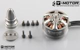 Tiger Motor MN3110-15 - KV 780, 28.3mm x 38mm, 218g