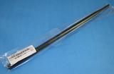 900 MHz 5dBi Rubber Duck Antenna