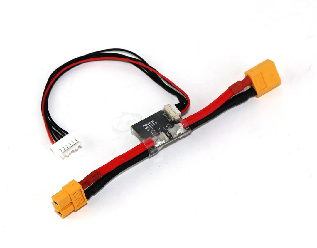 RMRC 90A Current Sensor for Pixhawk 2.1 Cube