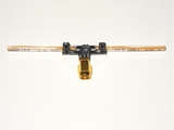 Dragonlink - 1.3 GHZ VTX Antenna - SMA Mount