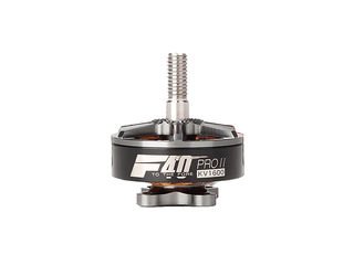 Tiger Motor - F40 Pro II Gray - 1600KV (1PC)