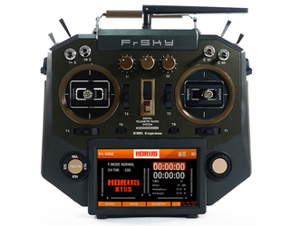 FrSky Horus X10S Express Amber RC Transmitter