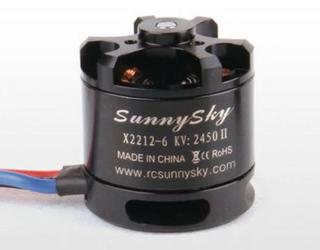 SunnySky X2212 2450KV II Brushless Motor