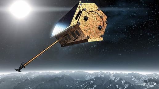 TerraSAR-X Radar Satellite (1m)