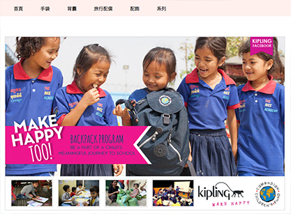 Inspiring moments of happiness with children at Kipling®