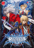 BlazBlue: Calamity Trigger Similar Games System Requirements