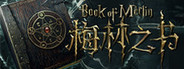 Book Of MerLin System Requirements