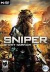 Sniper: Ghost Warrior System Requirements