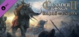 Crusader Kings II: Rajas of India System Requirements