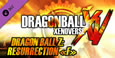 DRAGON BALL Z: Resurrection 'F' pack Similar Games System Requirements