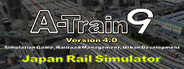 A-Train 9 V4.0 : Japan Rail Simulator System Requirements