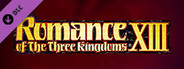 ROMANCE OF THE THREE KINGDOMS 13 Powerup Kit System Requirements