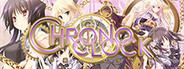 ChronoClock System Requirements