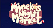 Mineko's Night Market System Requirements