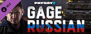 PAYDAY 2: Gage Russian Weapon Pack
